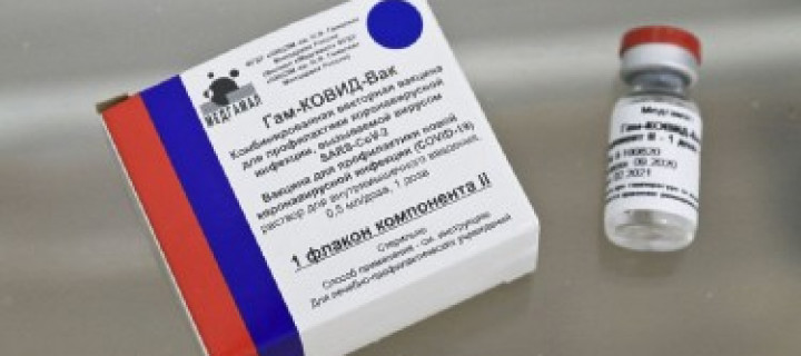 Более 230 жителей Дагестана уже привились от коронавируса