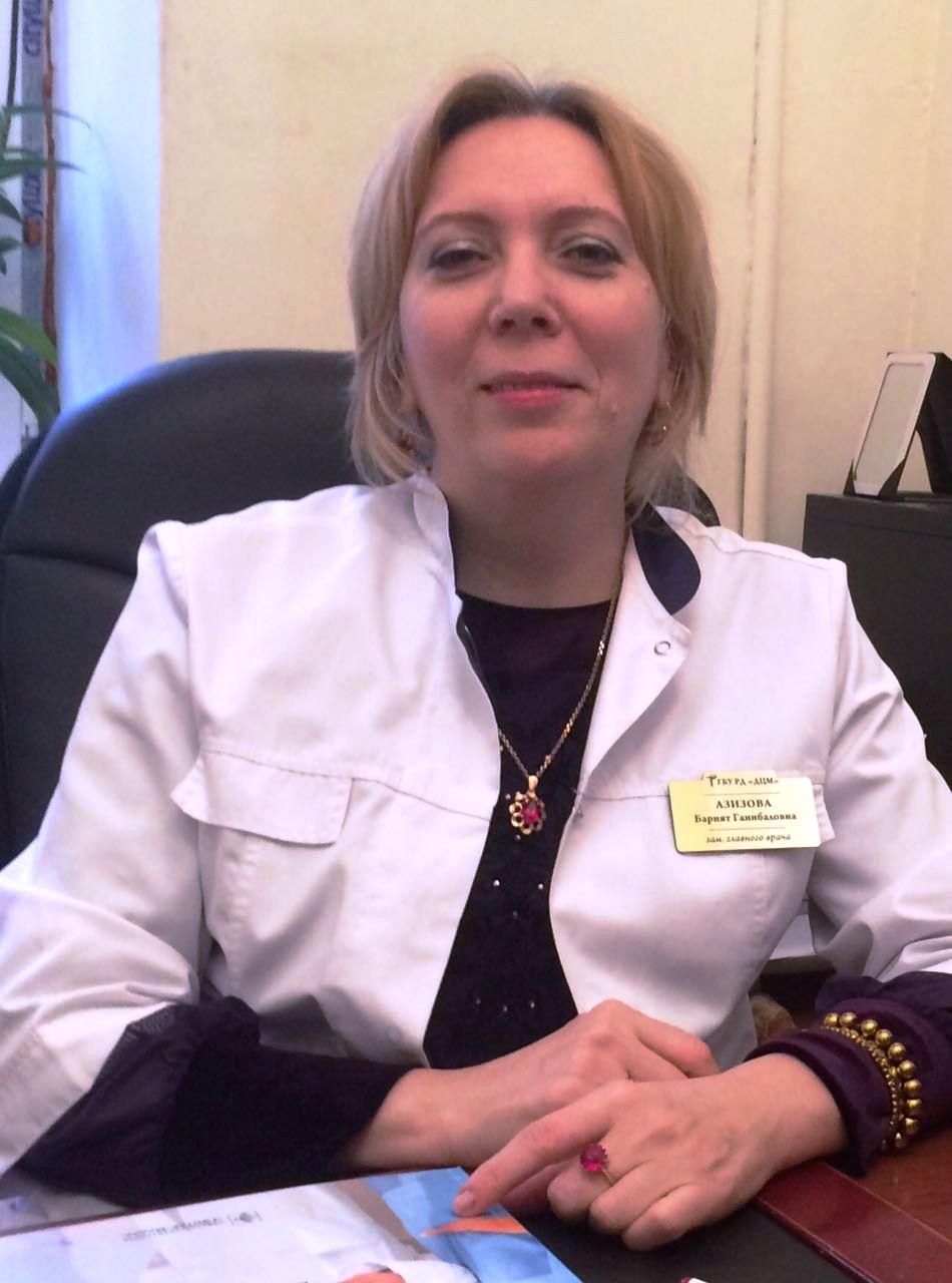 Азизова Барият Ганибаловна